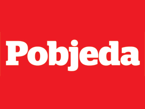 pobjeda liber novus newspapers promotions provider