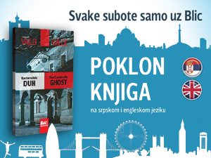 bilingual books liber novus newspapers promotions provider