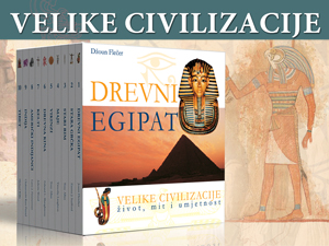 great civilizations liber novus newspapers promotions provider