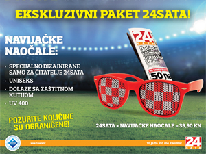 world cup 2014 sunglasses liber novus newspapers promotions provider
