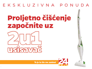 2 in 1 vacuum cleaner liber novus newspapers promotions provider