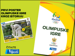 olympic games liber novus newspapers promotions provider