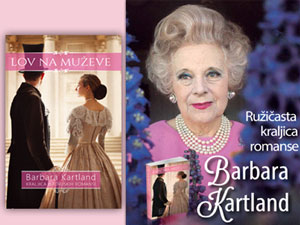 barbara cartland - collection of romance novels liber novus newspapers promotions provider