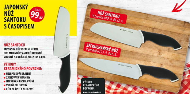Daikoku Kitchen Knife Set - For effortless slicing